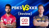 The Cricket Show: Kolkata Knight Riders vs Punjab