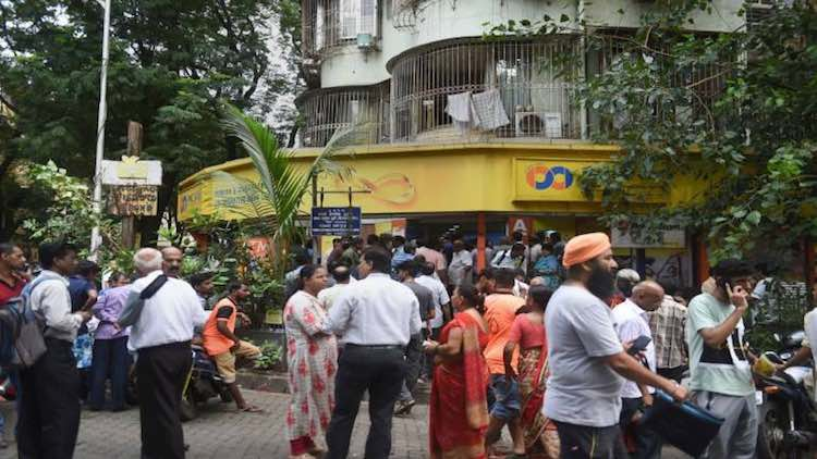 Another PMC Bank Depositor Dies In Fourth Such Dea