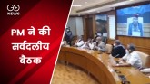 Opposition Demands Debate On Farmers Protest, Bord