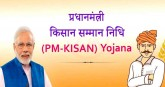 PM Kisan Scheme: Advertisements Worth Millions But