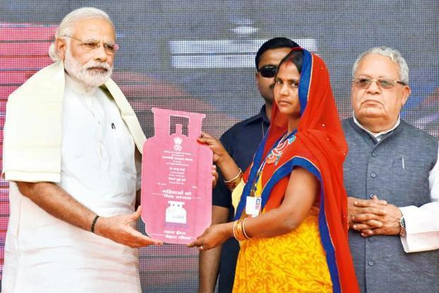 PM's Ujjwala Yojana