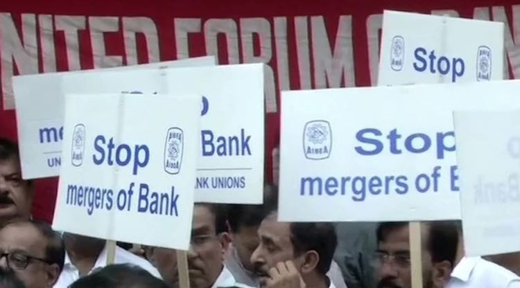 PSU BANK EMPLOYEES PROTEST AGAINST CENTRE'S MERGER