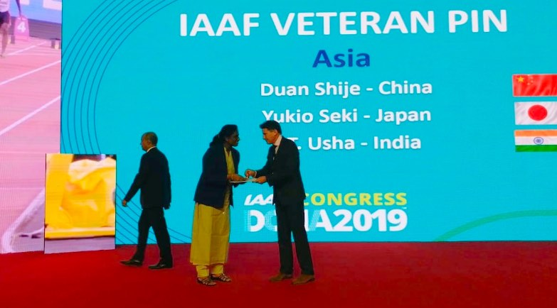 IAAF Veteran Pin Award