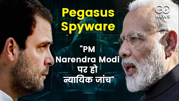 Rahul Gandhi Accuses PM Modi Of 'Treason', Demands