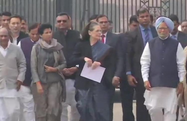 LIVE: Congress submits memorandum to President Kov