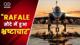 Dassault paid 1 million euro as 'gift' to Indian m