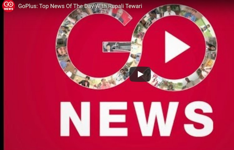 GoPlus: Top News Of The Day With Rupali Tewari