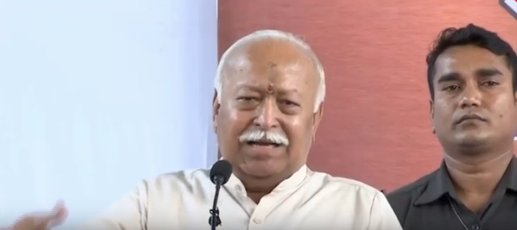 LIVE: RSS Chief on Ayodhya Verdict
