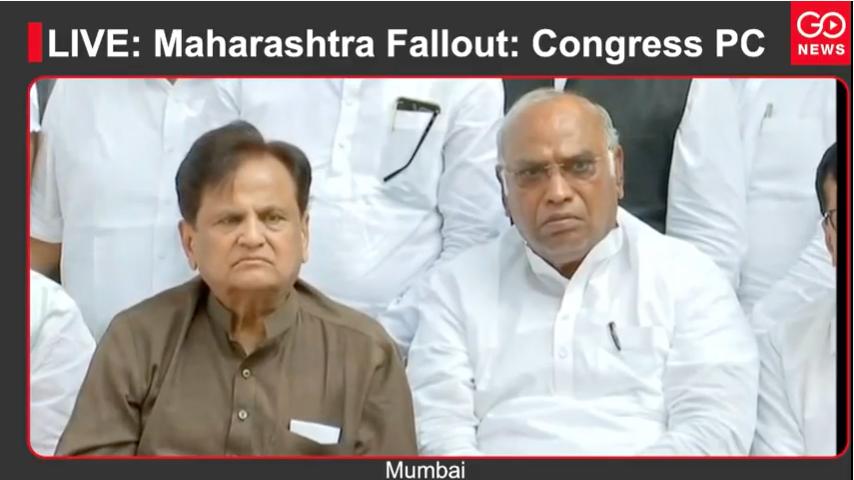 LIVE: Maharashtra Fallout: Congress PC #Maharashtr