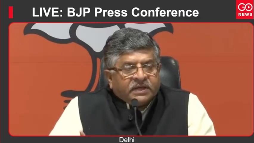 LIVE: BJP Press Conference #MaharashtraPolitics