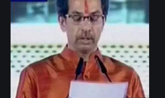 Uddhav Thackeray Sworn In As 18th CM Of Maharashtr