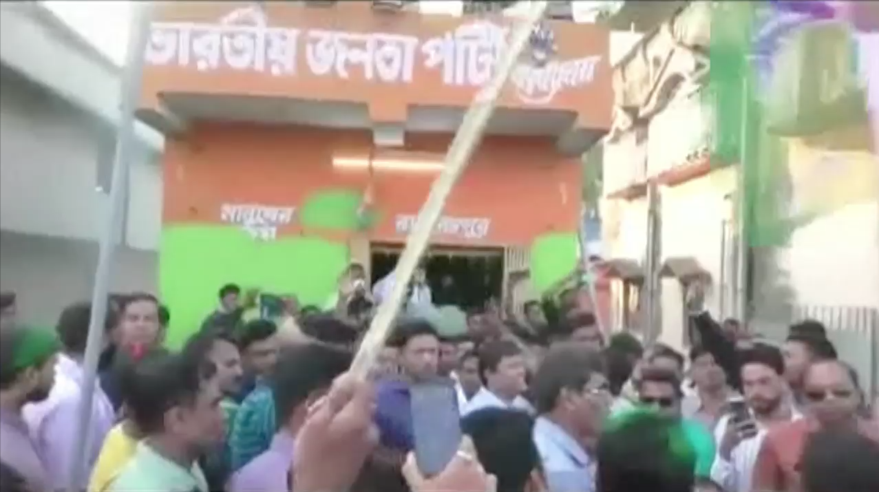 TMC Celebrates By Capturing BJP Offices