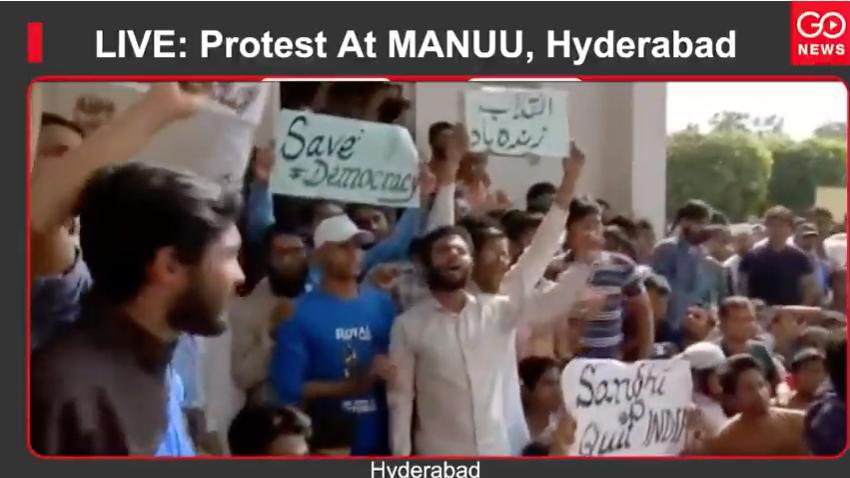 LIVE: Protest At MANUU, Hyderabad