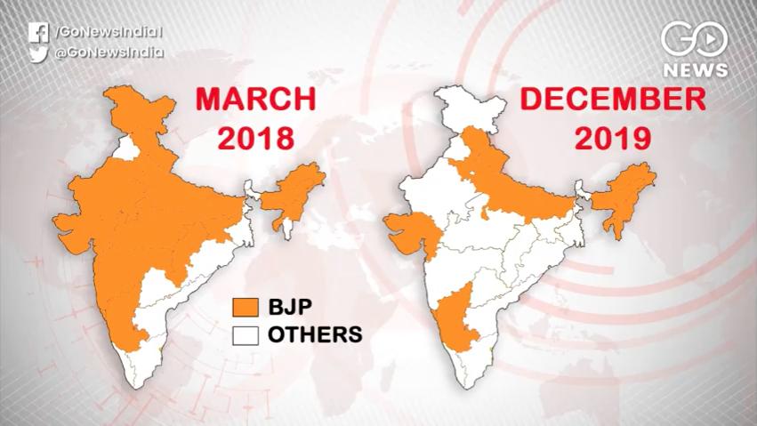 LIVE: #JharkhandElection2019 #Jharkhandresults #jh