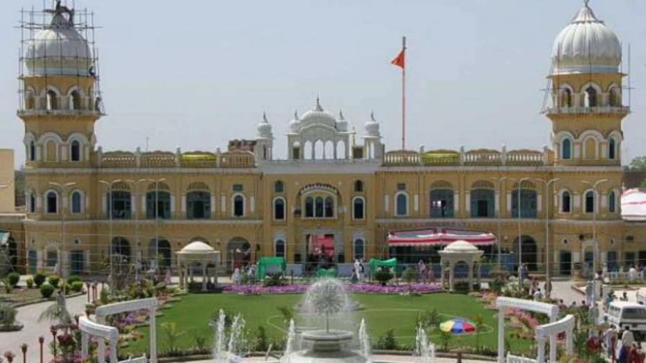 Inside Nankana Sahib In Pakistan