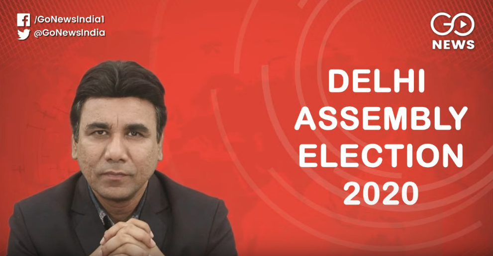LIVE: Delhi Assembly Election 2020 #DelhiElection