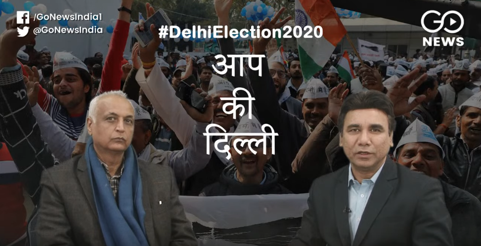 LIVE: Delhi Assembly Election Results