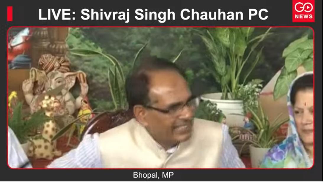 LIVE: Shivraj Singh Chauhan PC