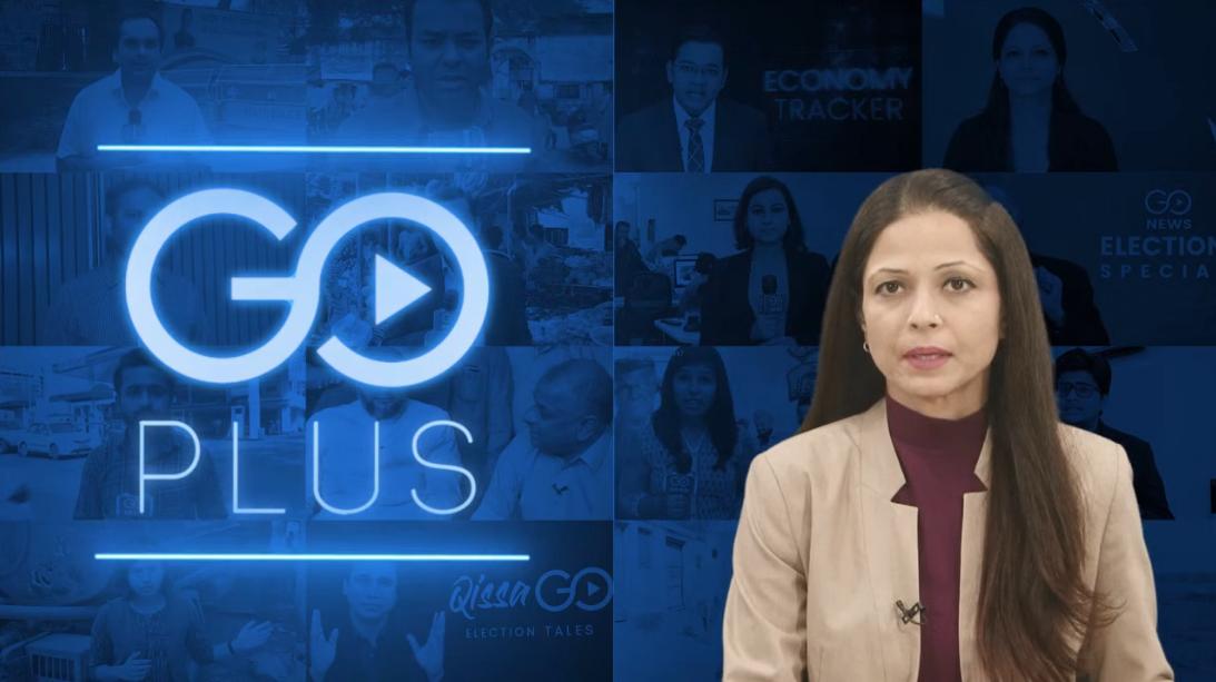 GoPlus: Top News Of The Day With Rupali Tewari