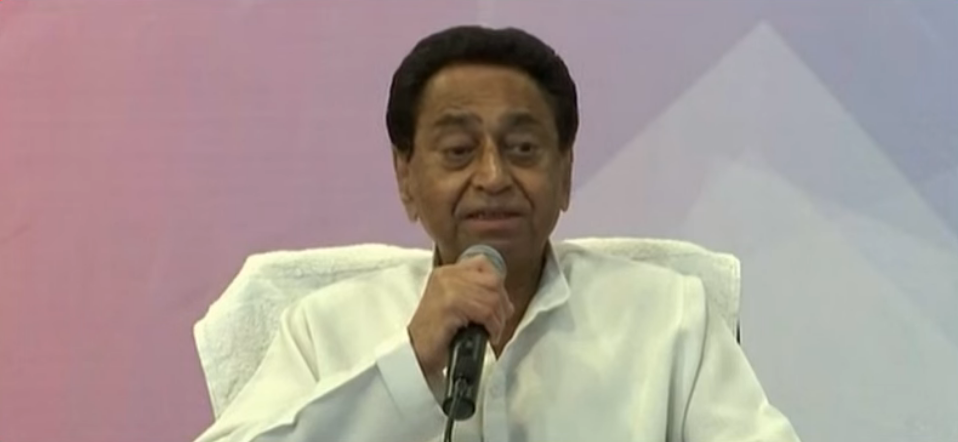 LIVE: Kamal Nath Addresses Media