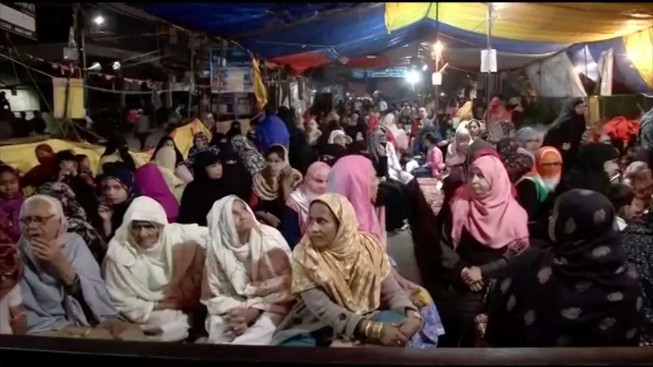 Shaheen Bagh To Continue Protest On 'Janata Curfew