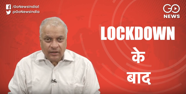 LIVE: Lockdown And After