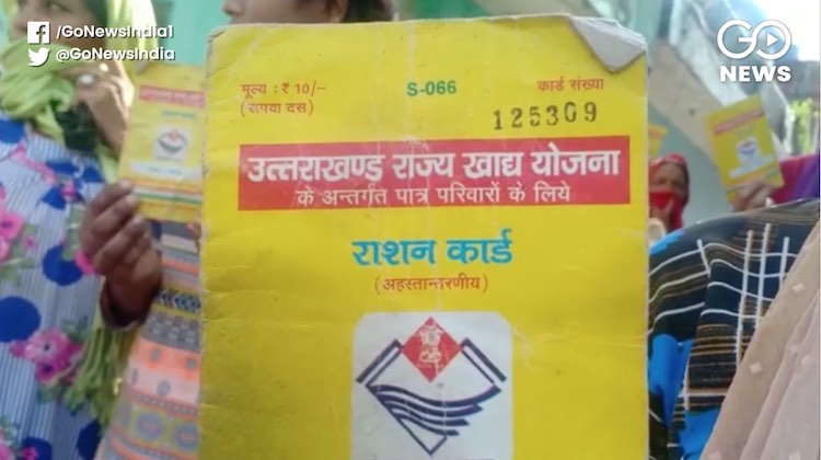 Haldwani: Several Ration Card Holders Face Shortag