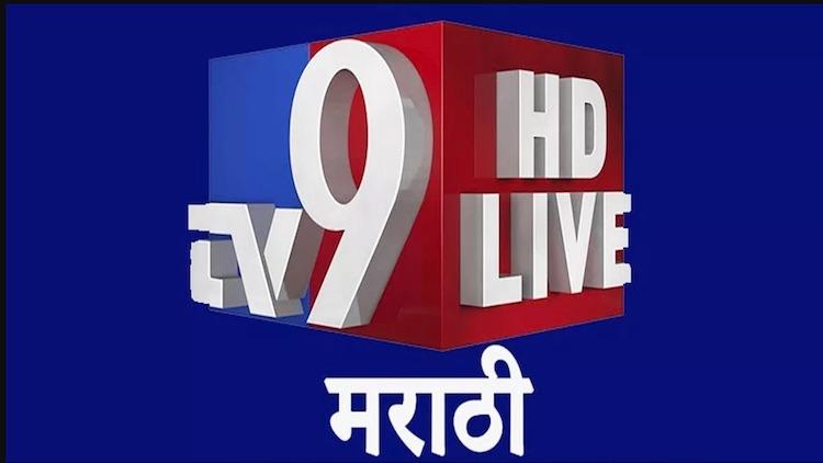 TV9 Marathi Staffer Dies, Coronavirus Suspected, S