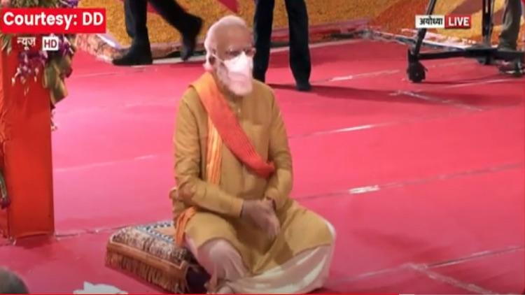 LIVE: PM MODI AT RAM MANDIR BHUMI PUJAN IN AYODHYA