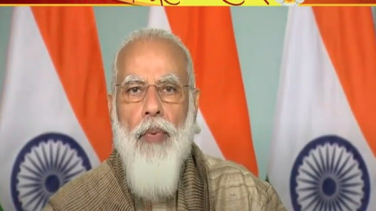 LIVE: PM Modi's Address On Durga Puja