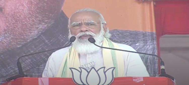 PM Modi Addresses Public Meeting In Bihar's Sasara