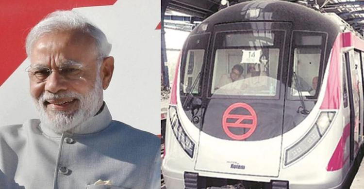 PM Modi Inaugurates Delhi Metro's First Driverless