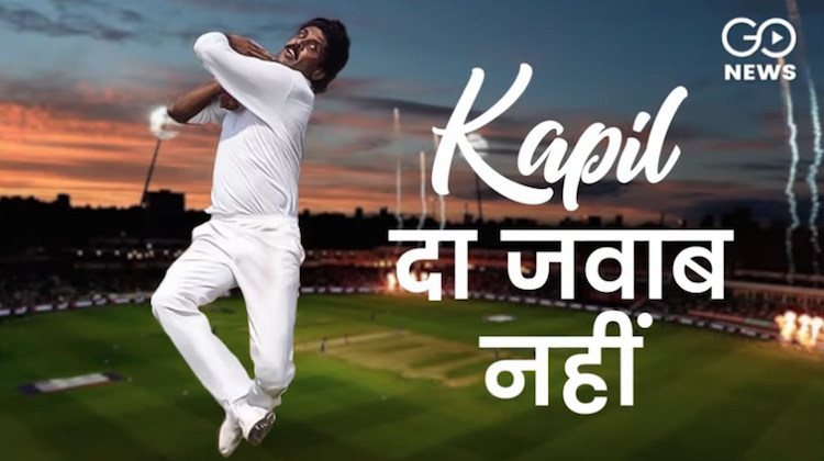 Happy Birthday Kapil Dev: India's World Cup Wi