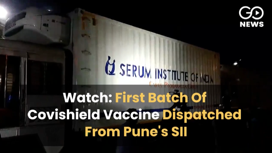 Precious Parcel: First Batch Of Covishield Vaccine