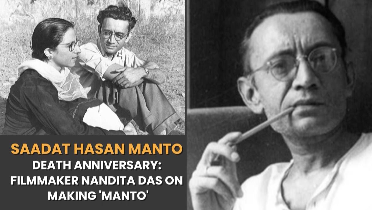 Saadat Hasan Manto Death Anniversary: Filmmaker Na