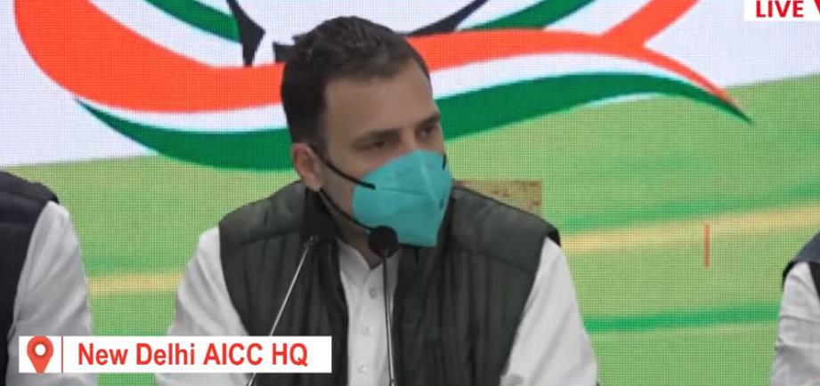 LIVE: Rahul Gandhi Addresses Media On Farm Laws