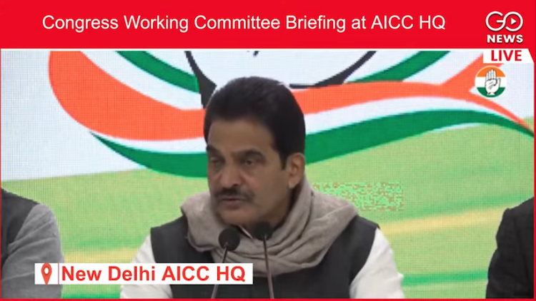 LIVE: Congress Working Committee Briefing at AICC