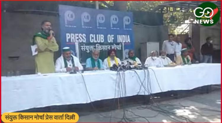 Rakesh Tikait Yogendra Yadav Lakhimpur Kheri