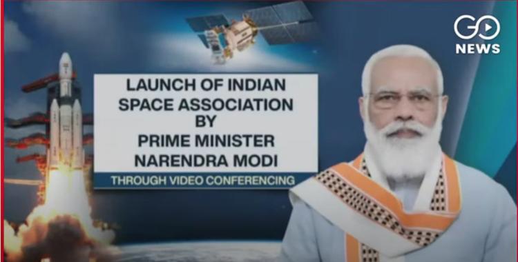 PM Modi Live Indian Space Association Launch