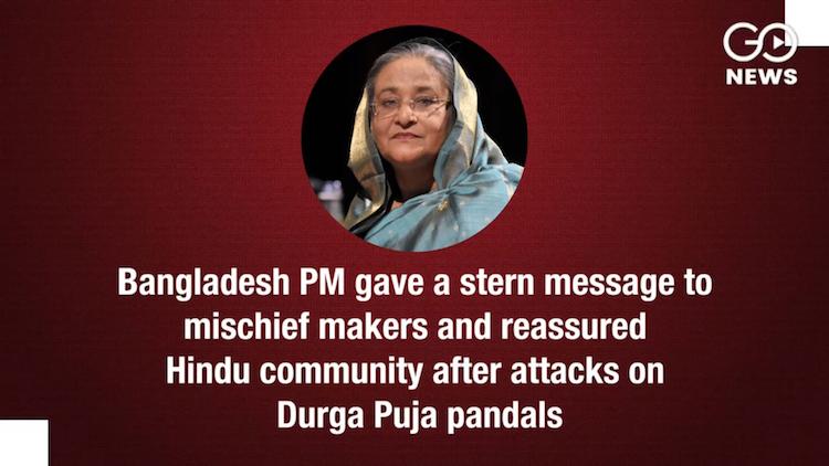 Bangaldesh PM Speaks On Durga Puja Pandal Vandalis