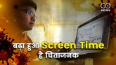 Increased screen time causes mental health issues: