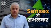 GoNews Special: Sensex Se Savdhan