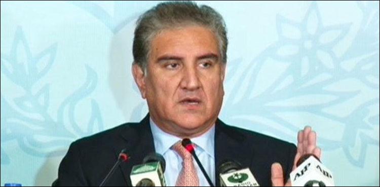 UN snub for Pakistan