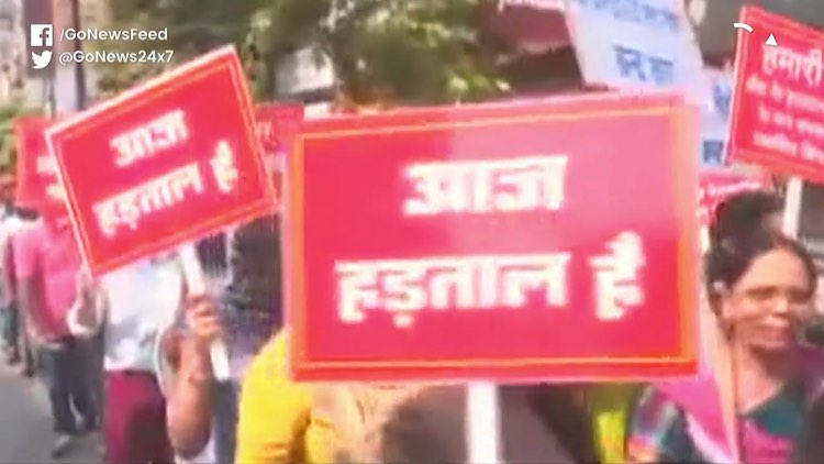 Bank Unions Calls For Strike On 26 & 27 September