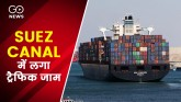 Suez Canal blockage may choke India's trade, suppl