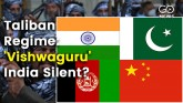 India Silent On Afghanistan