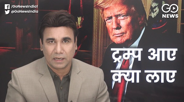 Who benefited from Trump's visit to India?