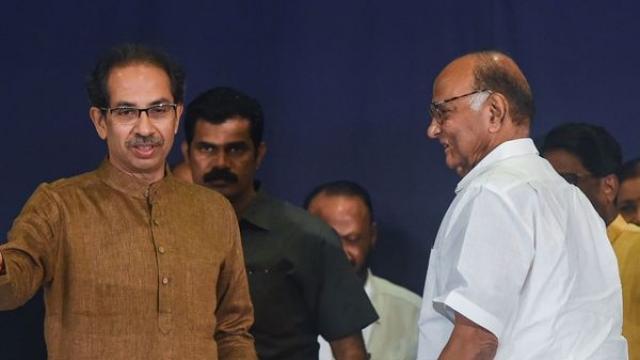 Maharashtra chief Minister