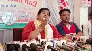 'All Terrorists Raised In Madrasas': MP Minister Usha Thakur Sparks Row