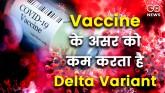 Coronavirus: Delta variant 60% more transmissible,